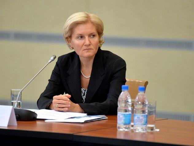 Руководство обсуждает отмену НДФЛ для граждан России сдоходом науровне прожиточного минимума