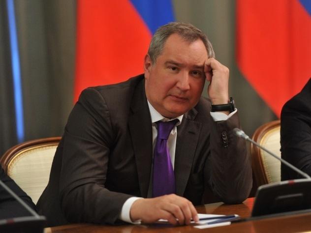 Рогозин продемонстрировал лицо «главного русского хакера»