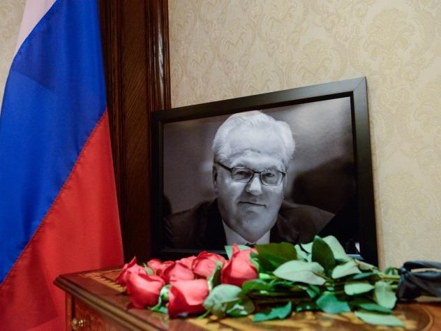 Виталия Чуркина похоронили на Троекуровском кладбище