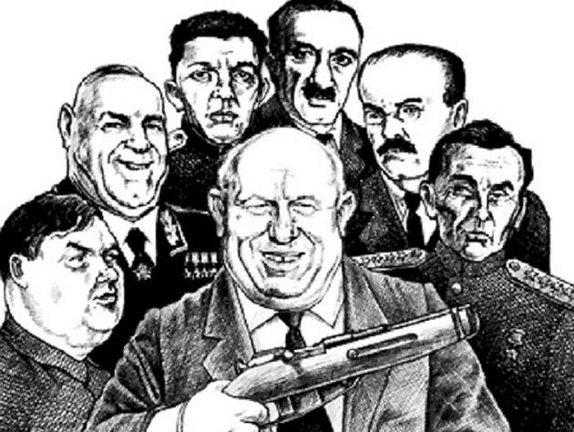 Правда и ложь в знаменитом докладе Хрущёва