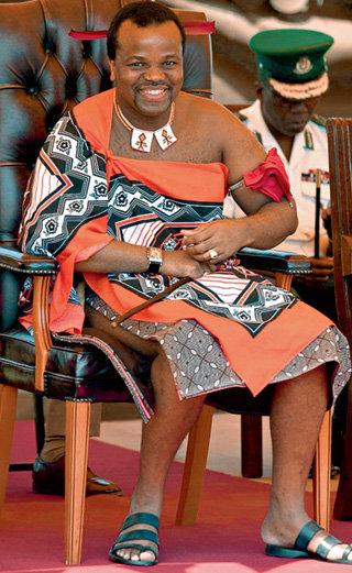Король Свазиленда МСВАТИ III...