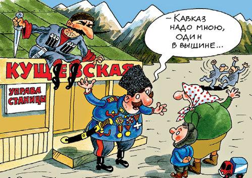 Рис. Валентина ДРУЖИНИНА/