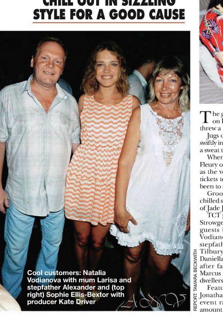 Снимки Наташи с мамой Людмилой и отчимом Александром попали во все газеты и журналы Ибицы. Фото: nataliavodianova-fan02.blogspot.com
