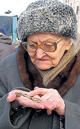 Пожилые люди нынче считают каждую копейку. А потом будет ещё хуже? (фото superomsk.ru)
