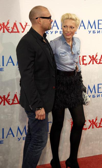 АВРОРА с мужем