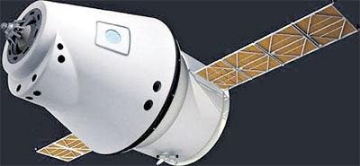 Космический «Капкан» устремится на борьбу с «пришельцем»