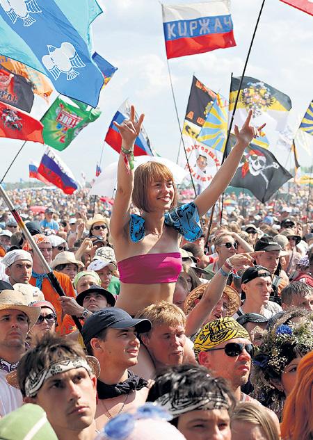 Фестиваль - большой праздник для фанатов рока