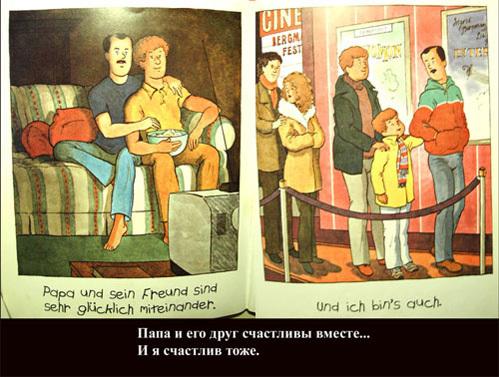 Выпущенная в Германии книжка «Папин друг»... Фото: demiart.ru