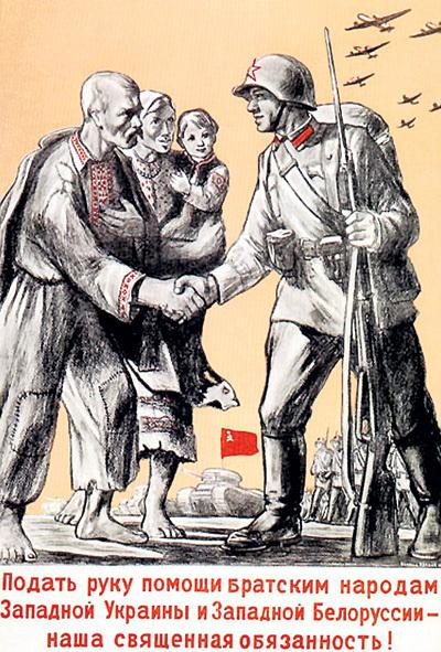 Народ СССР одобрял политику своего государства. Советский плакат, 1940 г.