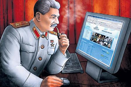 В конкурсе «Имя Россия» И. В. СТАЛИН занял первое место, но власти испугались и подвинули его на второе место