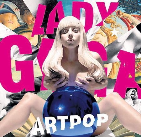Обложка диска 2010 года заставила задуматься: а леди ли Гага?