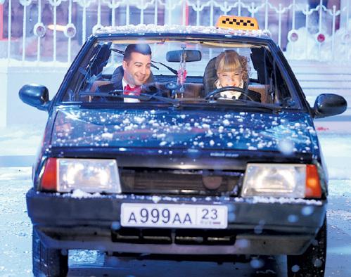 «Девятку» для Ивана и Аллы нашли у строителей одного из сотрудников канала