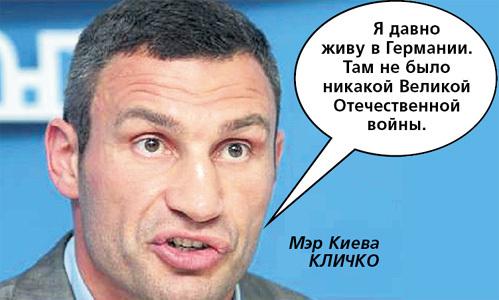 Фото: polemika.com.ua