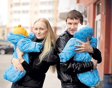 приходкин дмитрий фото с женой
