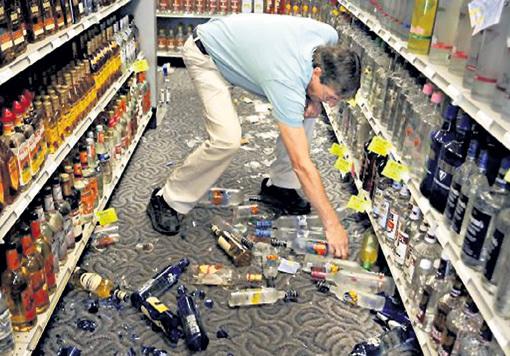Магазину предстоит доказать, что вы нарочно решили ему напакостить. Фото: Vk.com