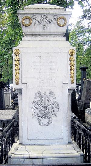Усыпальница великогорусского гения. Фото: ru.wikipedia.org