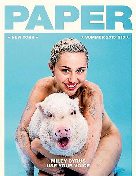 В журнале «Paper» надеются, что выпуск с Майли купят не только фанаты певицы, но и любители животных