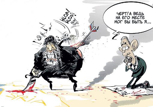 Чем эффективнее мы замочим ИГИЛ, тем быстрее придут в чувство заокеанские «ястребы». Рисунок Виталия ПОДВИЦКОГО