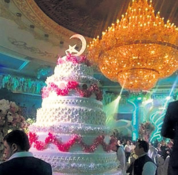 Торт с мусульманской символикой сразил всех наповал. Фото: Instagram.com