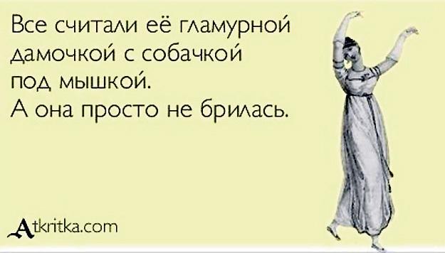 mohnatki-s-ovoshami-foto-z-bolshimi-siskami-pokazat