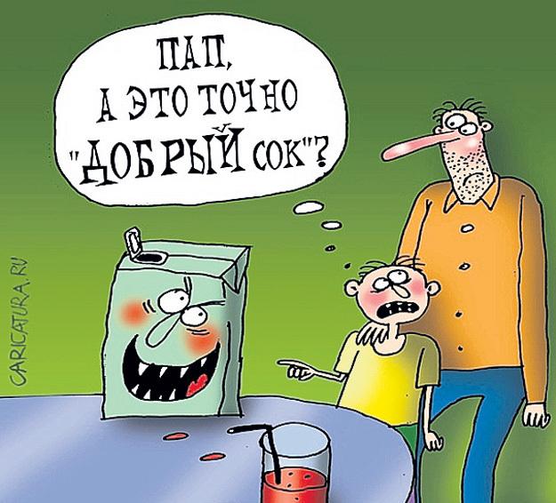 Рис. Артёма БУШУЕВА