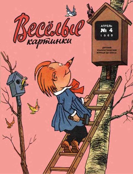 Карандаш. Фото с сайта eto.retro.ru