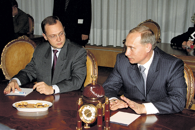 ...Владимир ПУТИН...