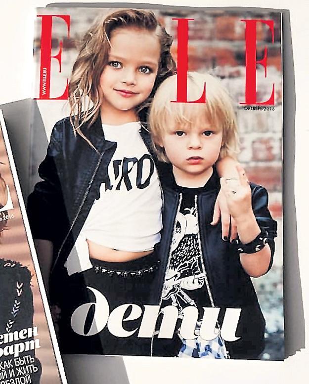Аня на обложке журнала с сыном Яны РУДКОВСКОЙ и Евгения ПЛЮЩЕНКО Сашей. Фото: vk.com/anna_pavaga