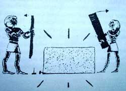 3. Снимают опалубку с затвердевшего блока