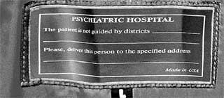 ДУРДОМОВСКАЯ ЭТИКЕТКА: напоминает медицинскую карту