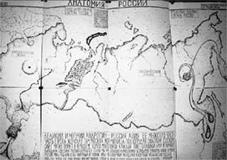 ГЕОГРАФИЯ + АНАТОМИЯ: обещают России вечное блаженство