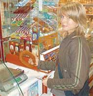 СПЕЦКОР «ЭКСПРЕСС ГАЗЕТЫ» ИСЛАМКИНА: выбрала в магазине любимую колбасу Ирины Юрьевны