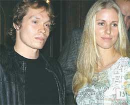МАКСИМ И ЛЕНА: провели незабываемый вечер
