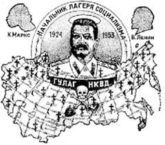 ЗЭК ПОСЛЕДНЕЙ СУКОЙ БУДЕТ: если Сталина забудет