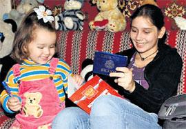 ПАСПОРТ: путь к созданию полноценной семьи