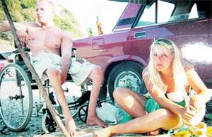 МОЛОДОЖЁНЫ: свадебное путешествие в Крым вселило в супругов уверенность - всё будет хорошо!