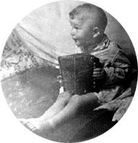 ЮРОЧКА: с детства увлекался музыкой