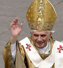Римский папа Бенедикт XVI