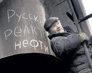 Отец двоих сыновей и дочери Владимир КОМАРОВ уверен: его внуки будут жить в экологически чистой России