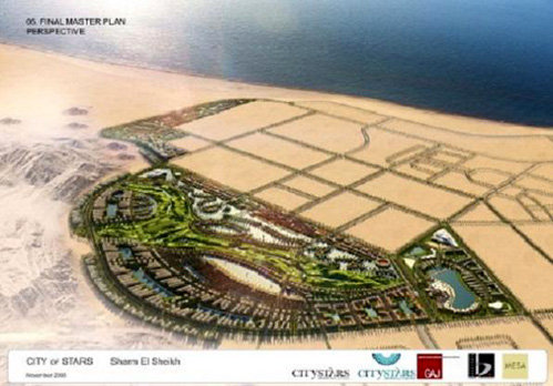 Проект комплекса в Шарм Эль Шейхе