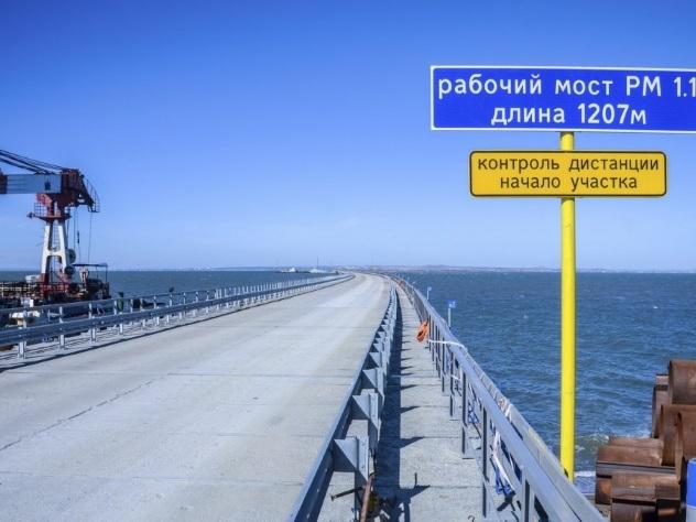 По делу о строительстве Керченского моста будут привлекаться как украинские так и иностранные специалисты – прокуратура АР Крым