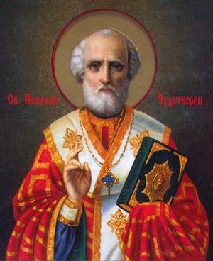 Икона Св. Николай Чудотворец. Предполож. XIX-XX в. Фото: wikimedia.org