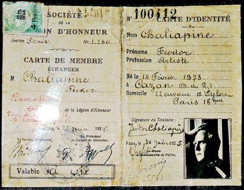 Удостоверение командора Почетного легиона. Фото: ru.wikipedia.org