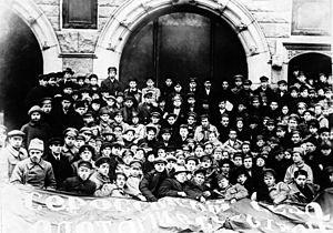 Делегаты I съезда Союзов рабочей и крестьянской молодежи