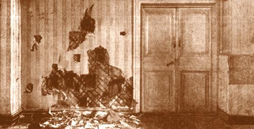 Комната, где убили Романовых