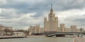 Дом на Котельнической. wikimedia