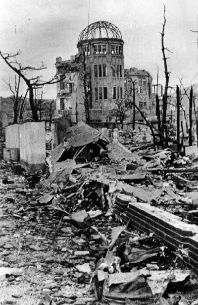 Хиросима, 1945 год. wikimedia