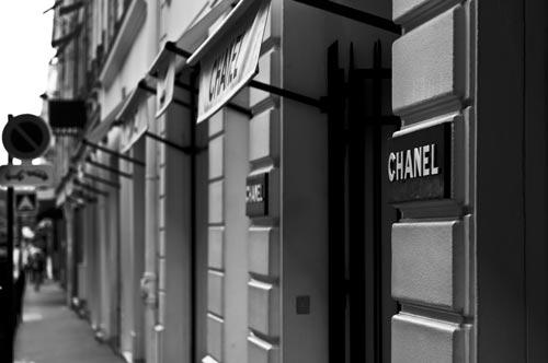 Бутик Шанель на rue Cambon в Париже. Фото: Wikimedia
