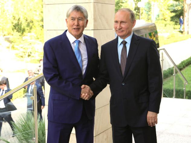 Газпром вложит до100 млрд руб. вэнергетику Кыргызстана