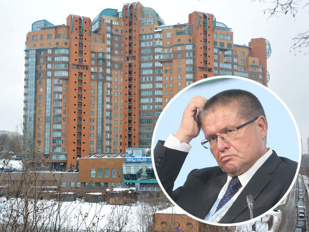 НаВосточном экономическом пленуме  Сечин «дал показания» поделу Улюкаева